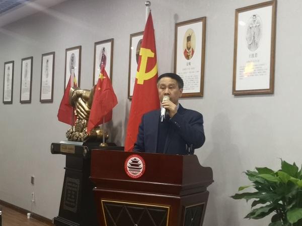 哈尔滨南昌企业商会年终工作总结大会顺利召开