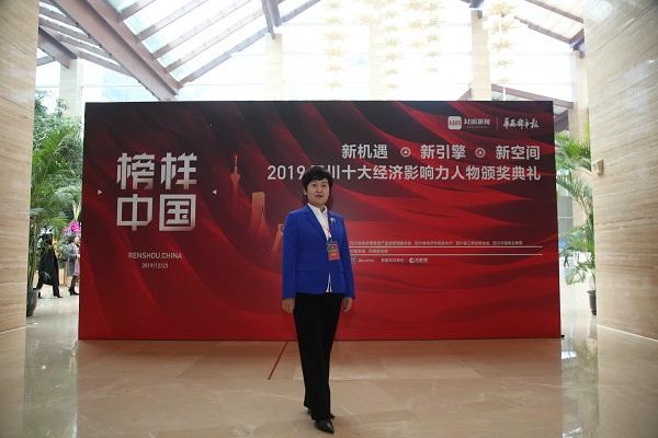留有功名慰平生 敏思笃行马拉松――记成都市哈尔滨商会会长、哈尔滨银行成都分行行长刘敏