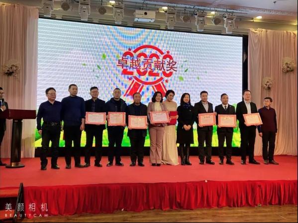巴彦县工商联三家会员企业在省绿协年会上获奖