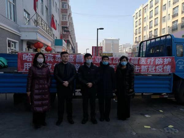 哈尔滨泰盛昌集团捐赠近20万元医疗防控物资助力巴彦阻击新冠病毒