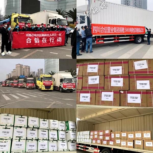 抗击疫情,成都市哈尔滨商会在行动!