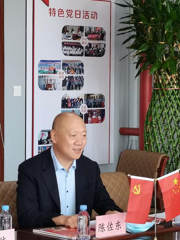 """海南商会召开2020""""两会""""精神解读分享会"""