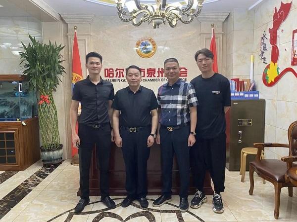 贵州省泉州商会莅临哈尔滨市泉州商会开展学习交流活动