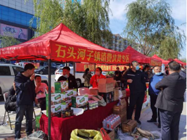 尚志市工商联助力脱贫攻坚积极组织开展消费扶贫月活动