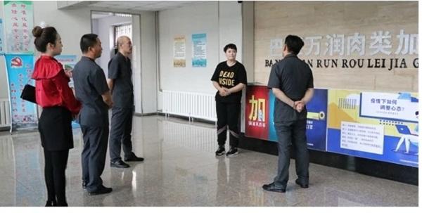 """巴彦县工商联携手县人民法院开展""""走访企业 助力发展""""活动"""