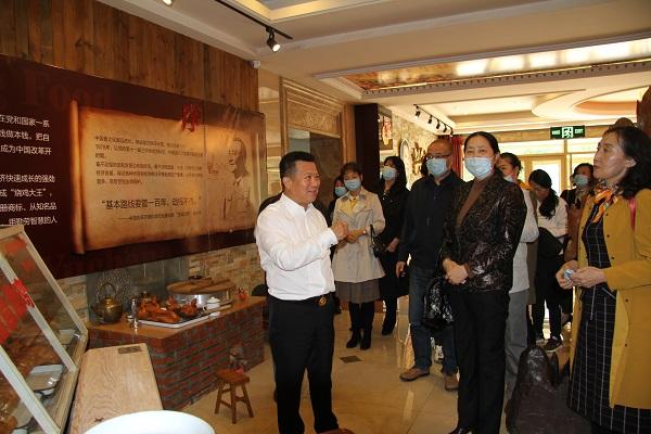 市直机关工委组织参观裕昌食品公司近距离分享总书记关怀