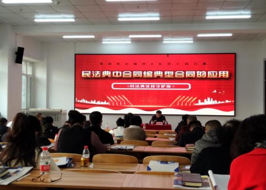 阿城区工商联开展调研及普法宣传活动