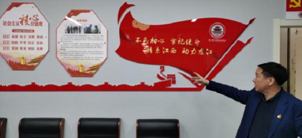 市工商联走访哈尔滨南昌商会考察基层党建