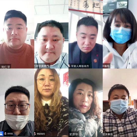 巴�┛h工商�召�_2020年度�涛���